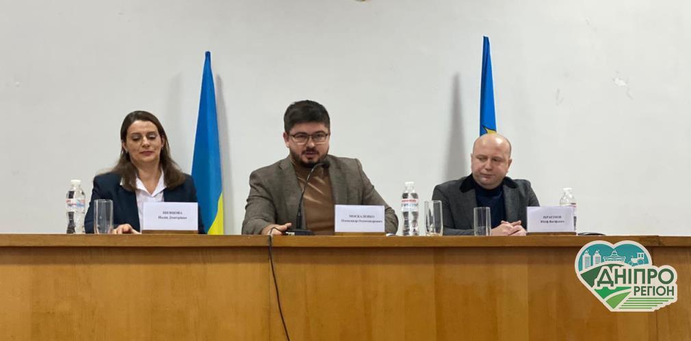 На Дніпропетровщині  нові голови РДА по програмі LIFT