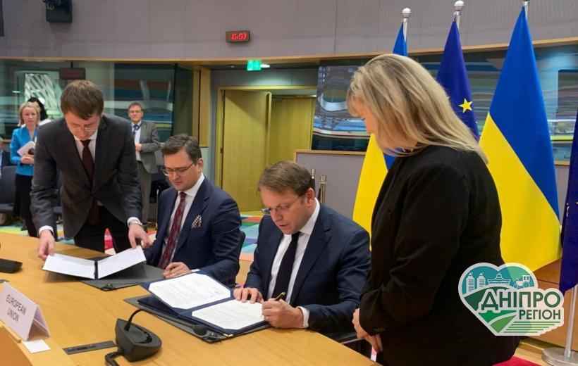 26 млн євро для розвитку сільського господарства та фермерства