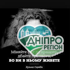 """2 лютого вшанують пам'ять лідера групи """"Скрябін"""" Андрія Кузьменка"""