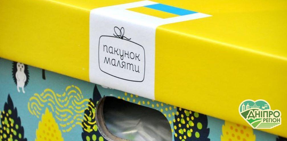 У 2019 році батьки з Дніпропетровщини отримали понад 22,5 тис «пакунків малюка»