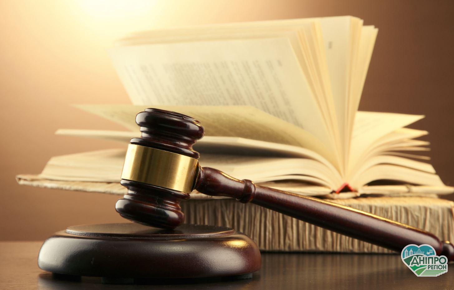 На Дніпропетровщини судитимуть матір за відмову надання допомоги синові