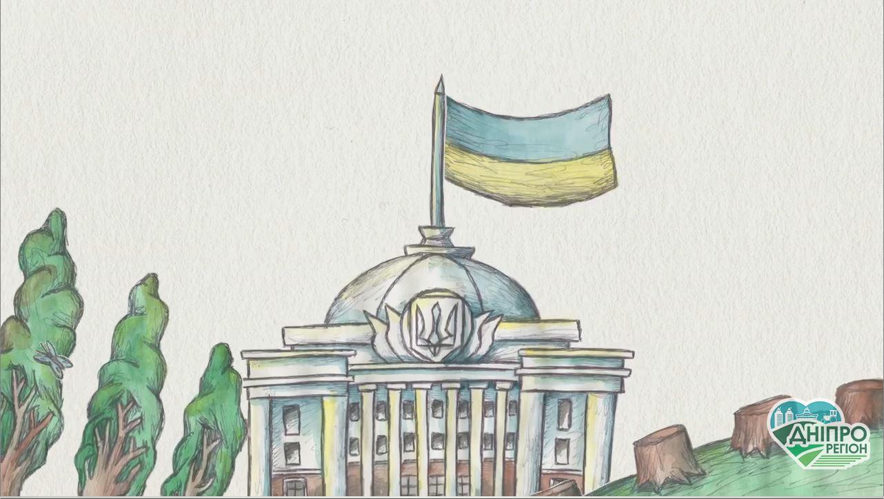 Досить дивитися на власне минуле з сумом і жалем, українцям є чим пишатися!
