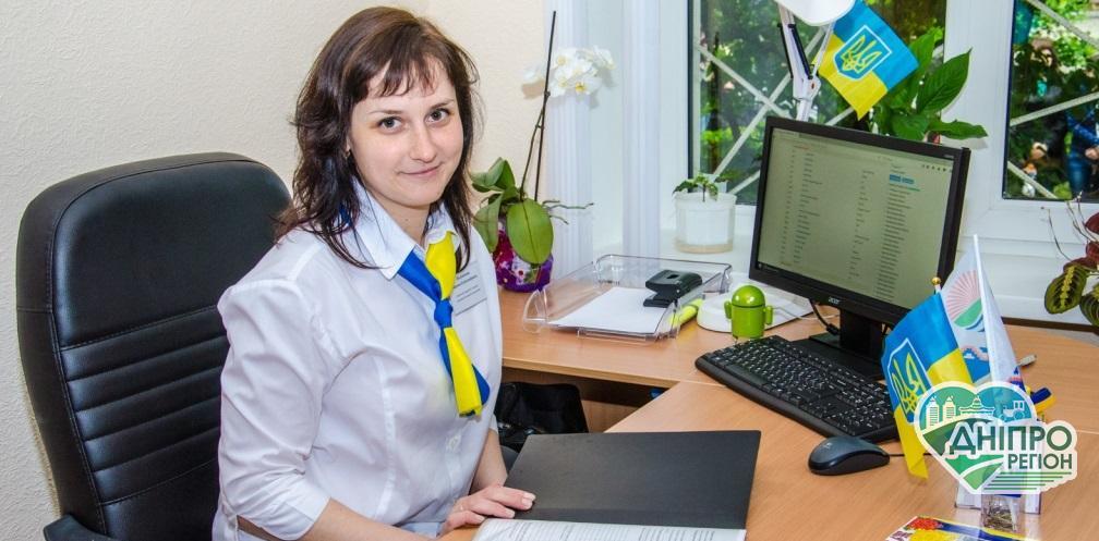 На Дніпропетровщині з'являться ще 7 ЦНАПів