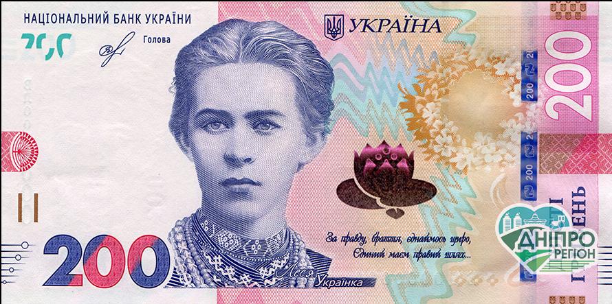 Наша Леся балувана — тепер буде в центрі оновленої банкноти