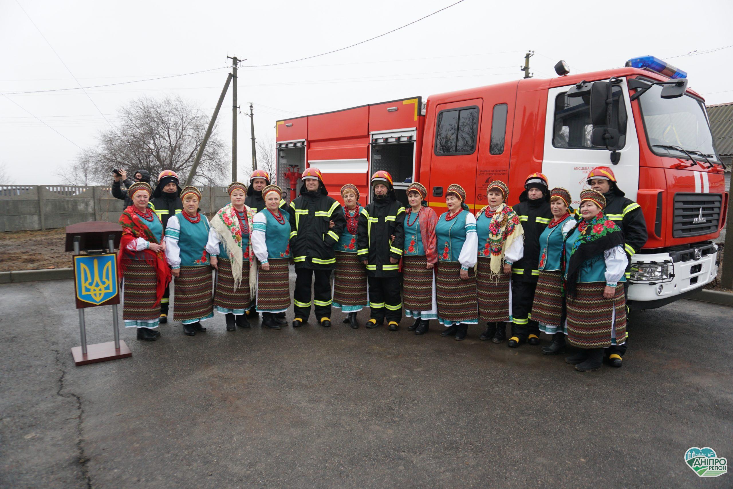 У Сурсько-Литовській громаді відкрили центр безпеки