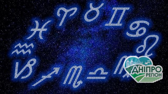 Гороскоп на 20 січня 2020 року для всіх знаків Зодіаку