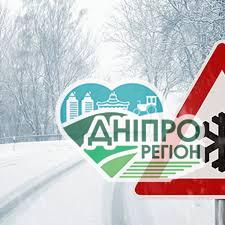 Погода в регіоні: похолодання та сильний сніг