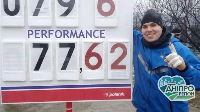 Спортсмен із Дніпра  виборов ліцензію на участь в Олімпійських іграх