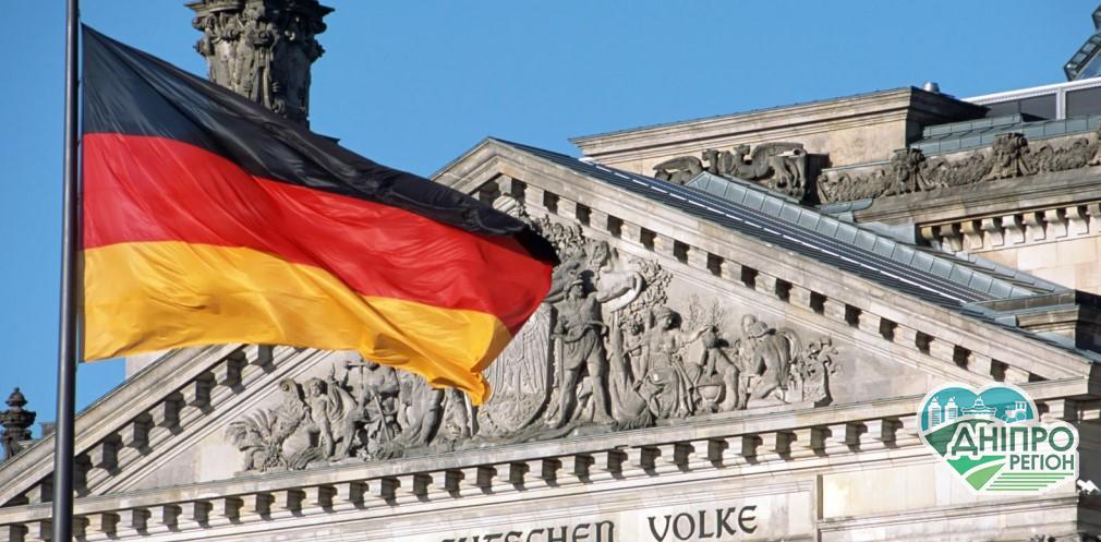 Мешканці Дніпропетровщини можуть отримати гранти від Посольства Німеччини