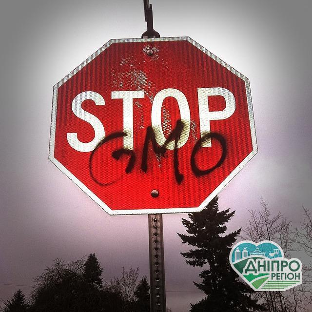 Пристрасті навколо ГМО