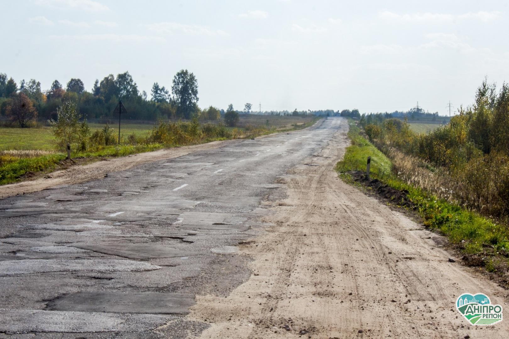Будівництво дороги Дніпро-Решетилівка оголошено головним інфраструктурним пріоритетом держави-2020