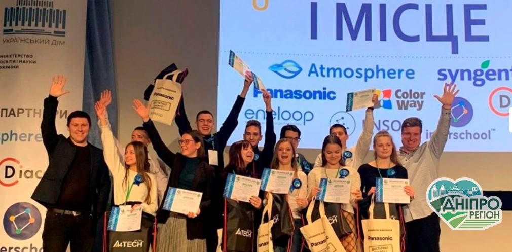 Юні науковиці з Дніпропетровщини представлять свої еко-розробки в США