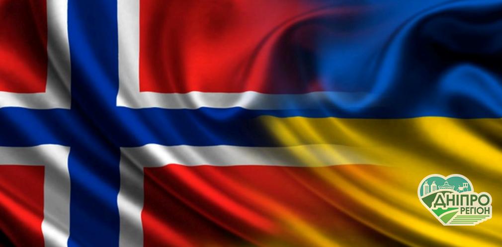 Мешканці Дніпропетровщини можуть отримати гранти від посольства Норвегії в Україні