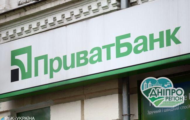 ПриватБанк просить своїх клієнтів провести всі фінансові операції раніше