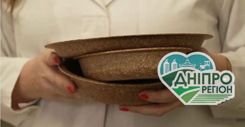 В Україні почали продавати органічний посуд із висівок