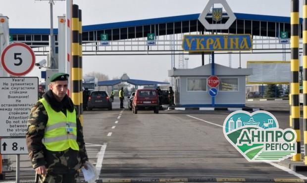 Дипломат намагався провезти контрабандні цигарки з України в ЄС
