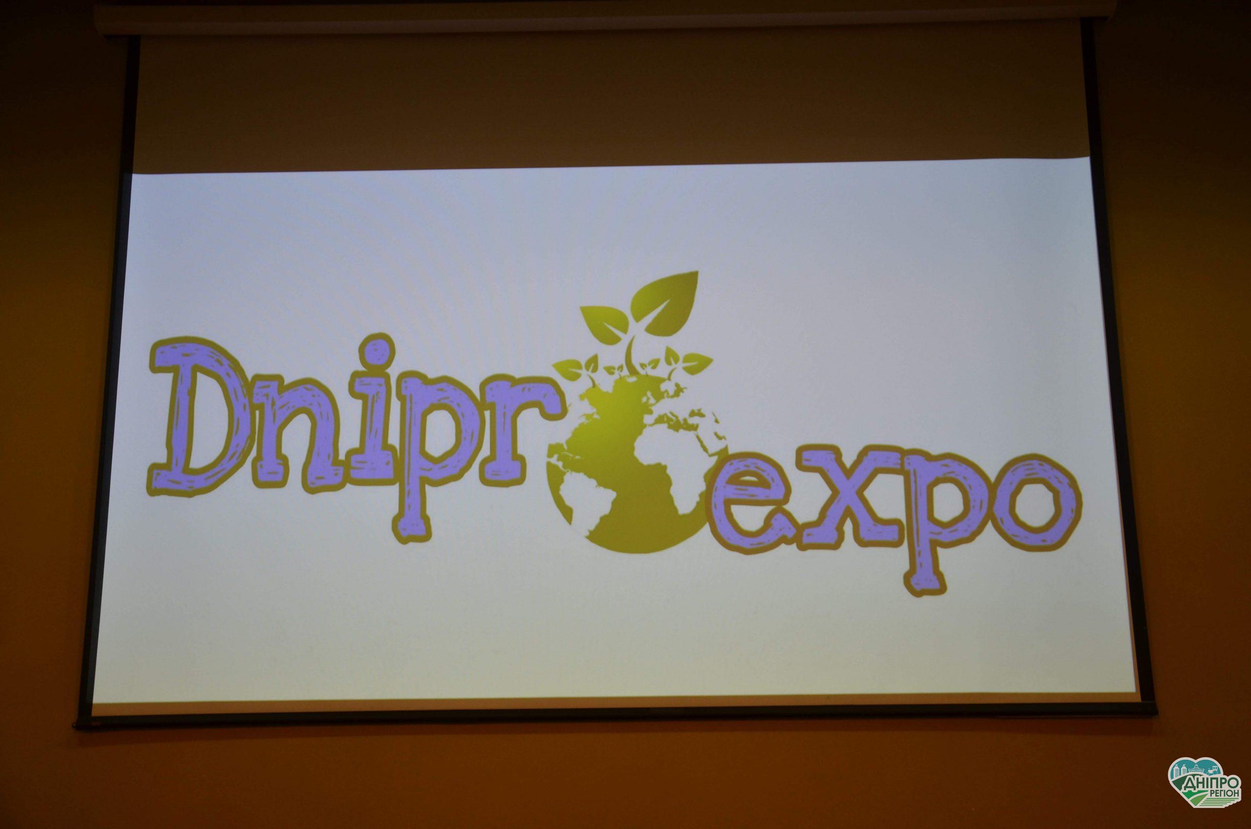 На Дніпропетровщині проходить форум з туризму та гостинності