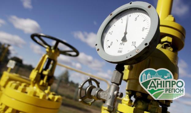 Українські аграрії зможуть купувати газ дешевше
