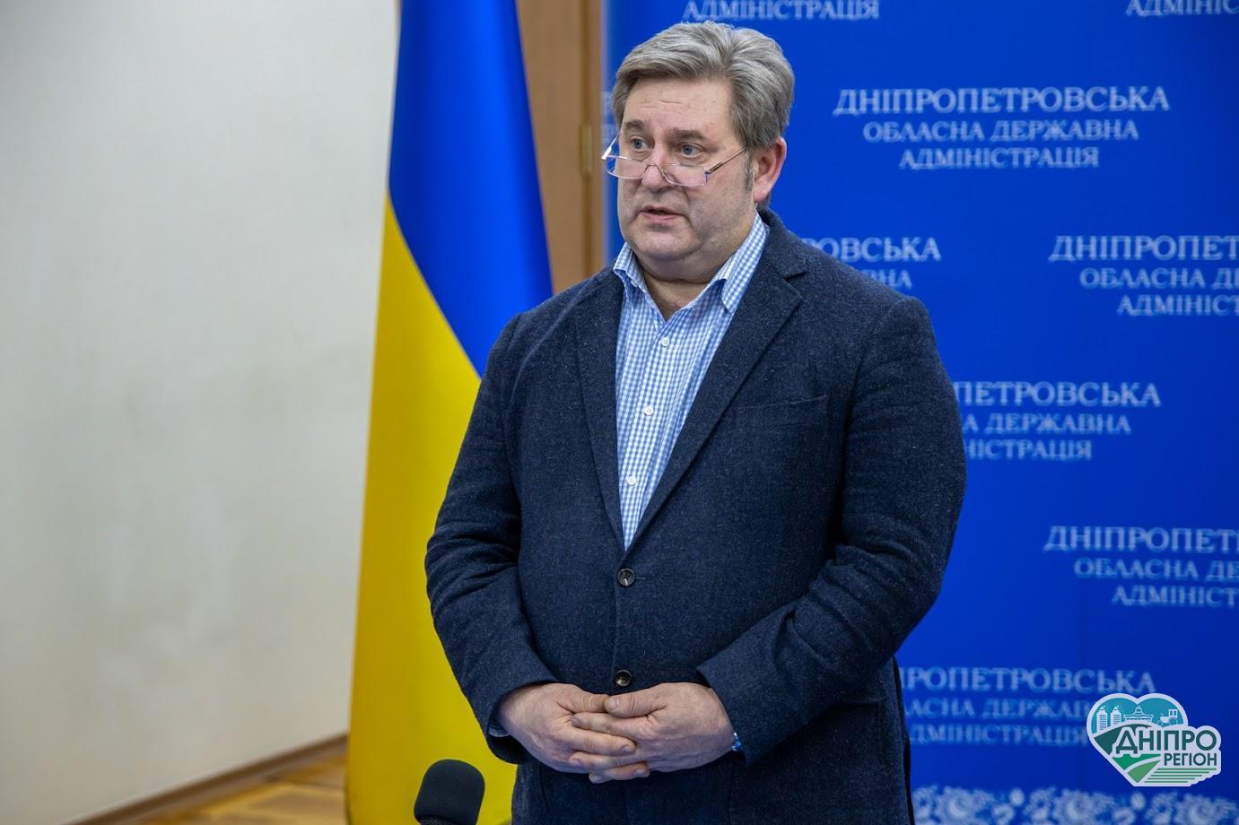 На Дніпропетровщині обирають додаткові госпітальні бази для допомоги хворим на коронавірус