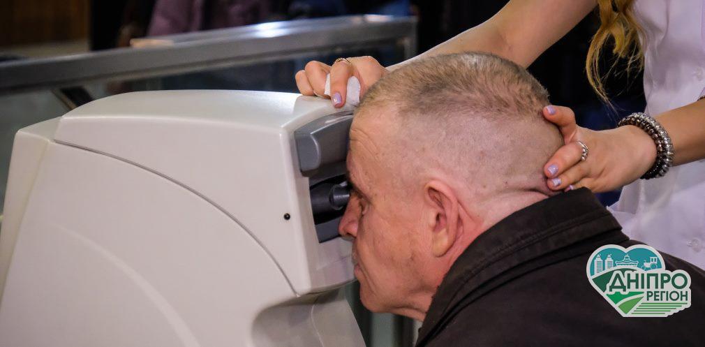 Наступного тижня мешканці Дніпропетровщини зможуть  безкоштовно перевіритись на глаукому