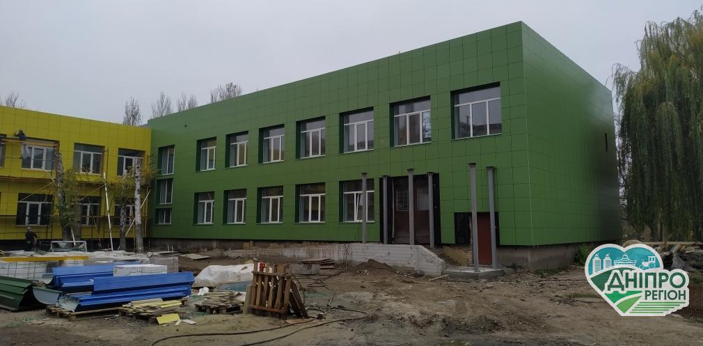 На Дніпропетровщині реконструюють школи, дитячі садочки та стадіони