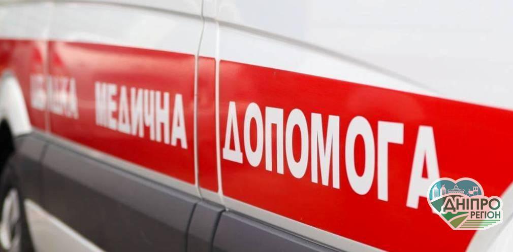 Медичні заклади Дніпропетровщини долучаються до Програми медичних гарантій