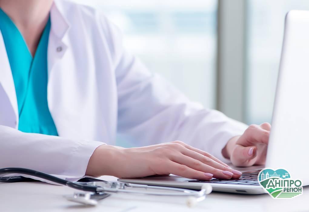 Консультації лікарів онлайн в період карантину: яка вартість в Дніпрі