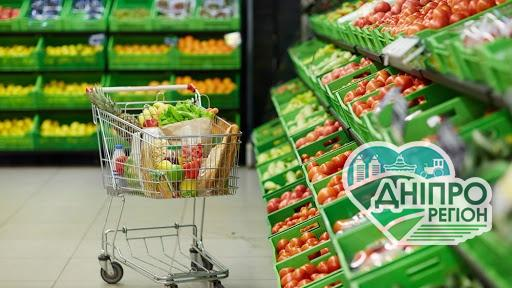 На Дніпропетровщини з'явиться комісія з контролю цін на товари та продукти