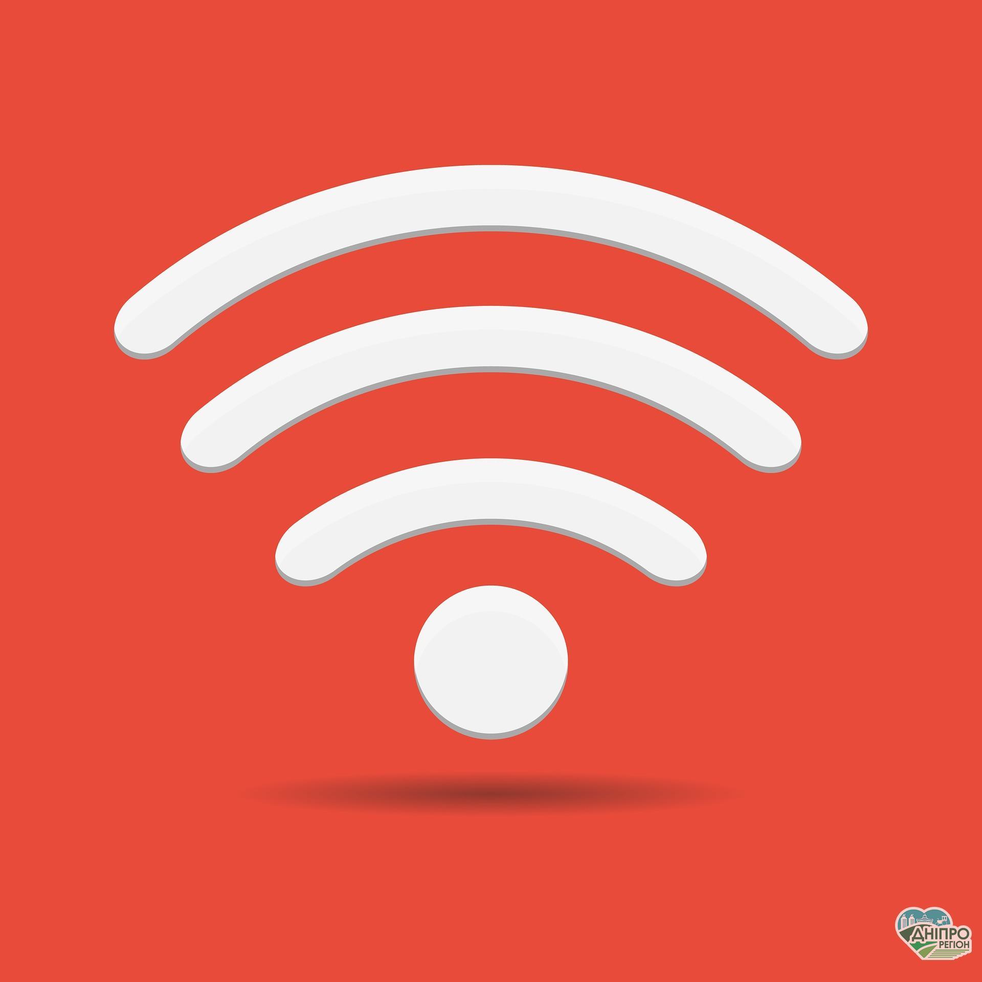 """На Дніпропетровщині у шахті """"Ювілейна"""" проклали Wi-Fi зв'язок на глибині півкілометра"""