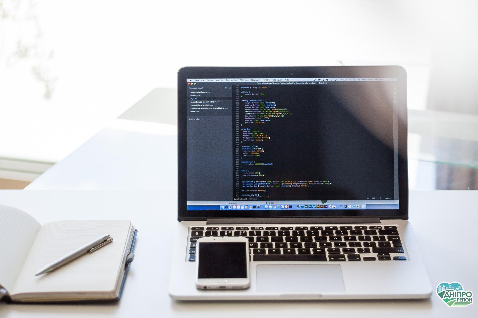 Для фахівців громад Дніпропетровщини запустили навчальні онлайн-курси