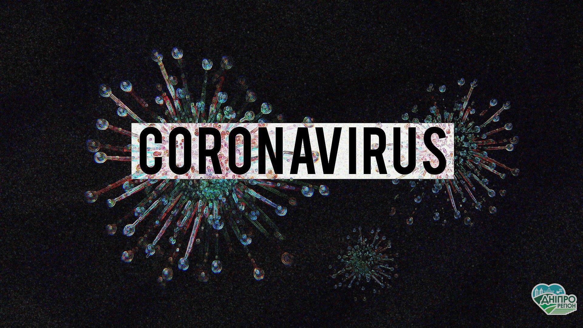 Названо ознаку важкої форми коронавірусу