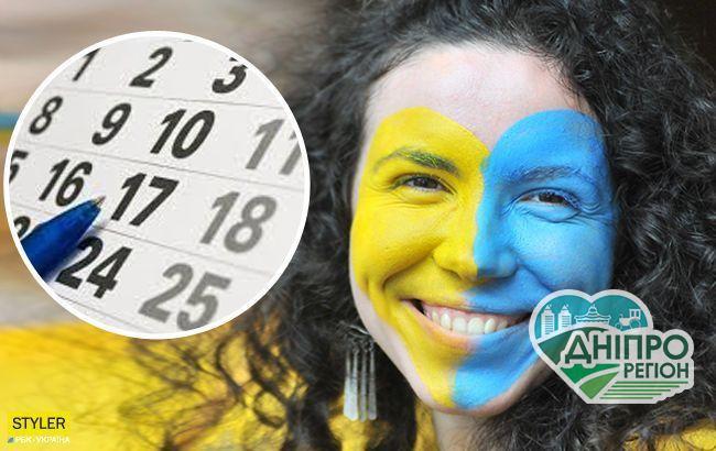 Чи будуть вихідними 1 і 9 травня в Україні: з'явилося важливе уточнення