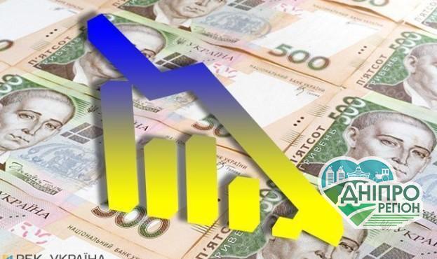 Масова зупинка підприємств призведе до знищення економіки України