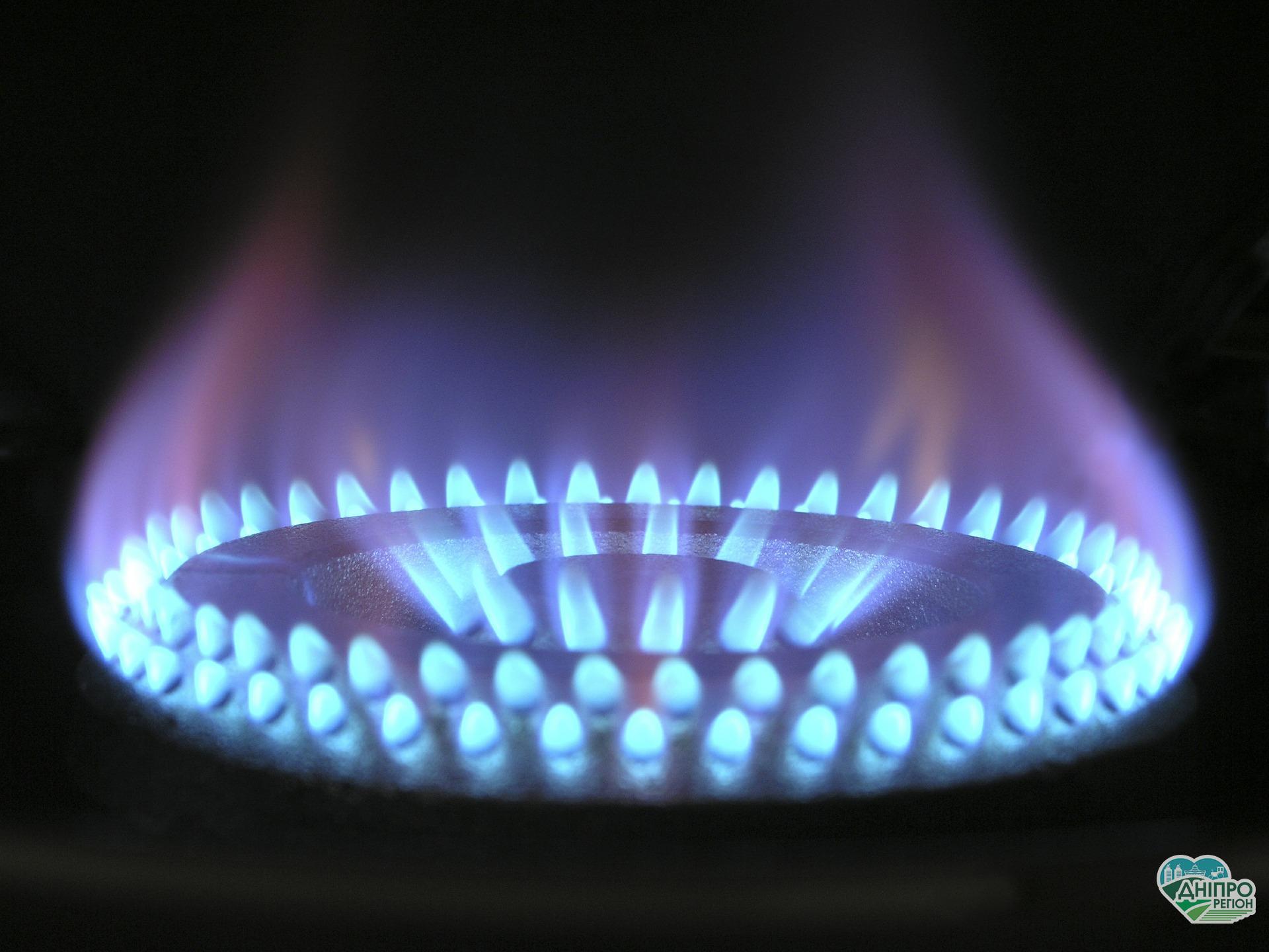 Газ для населення в березні подешевшає на 14%
