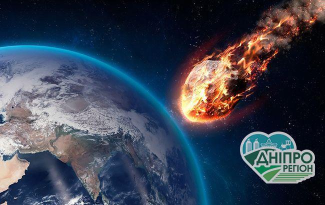 Як не коронавірус, так астероїд: чого нам ще чекати (відео)