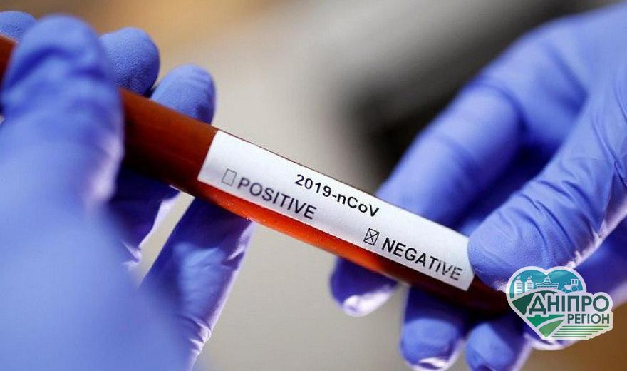 Названа невразлива для коронавірусу група людей