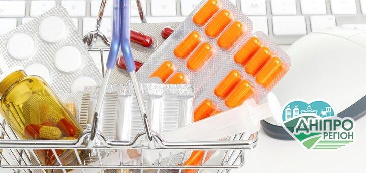 Мешканці Дніпропетровщини можуть замовити безкоштовну доставку ліків онлайн