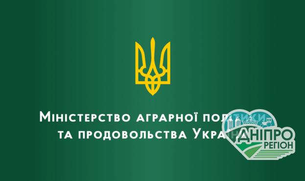 Хто очолить оновлене Міністерство аграрної політики: названо кандидатів