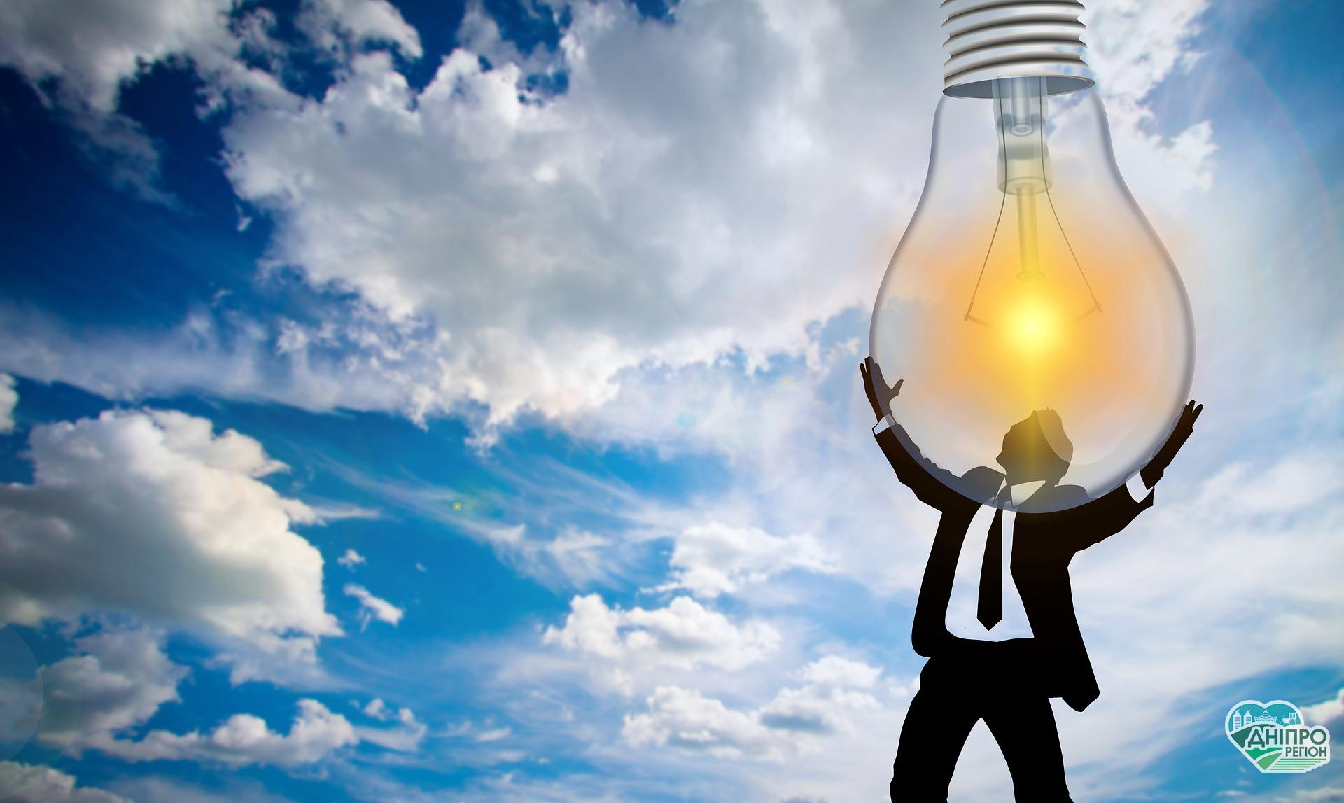 Ціни на електроенергію зростуть у півтора раза