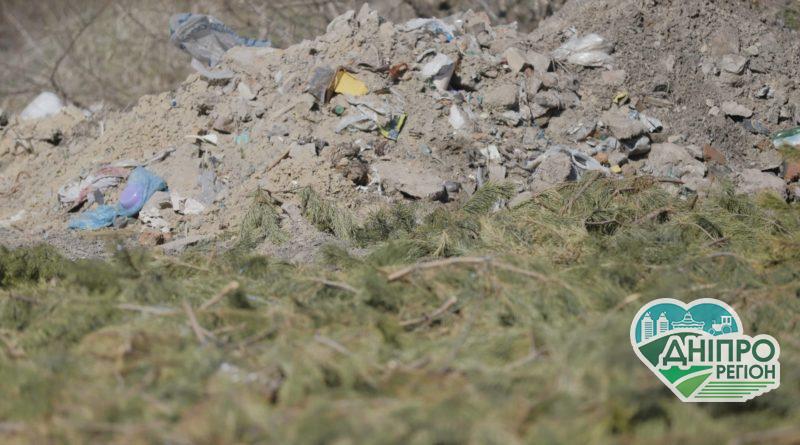 У Дніпрі ліквідовують стихійні звалища (Фото)