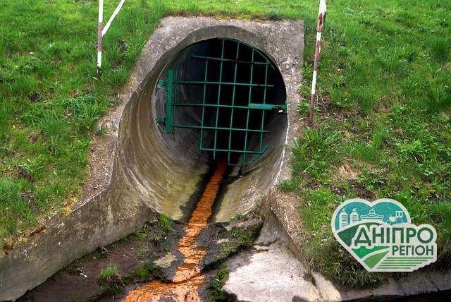 Чверть забруднювачів води із ТОП-100 розташовані в Дніпропетровській області