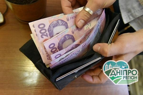 Оплата послуг в період карантину: які пільги діють для жителів Дніпра