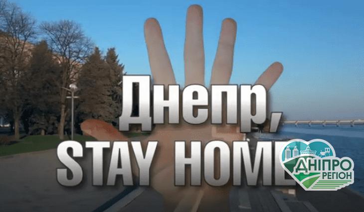 Борис Філатов знявся у кліпі на гімн карантинного часу