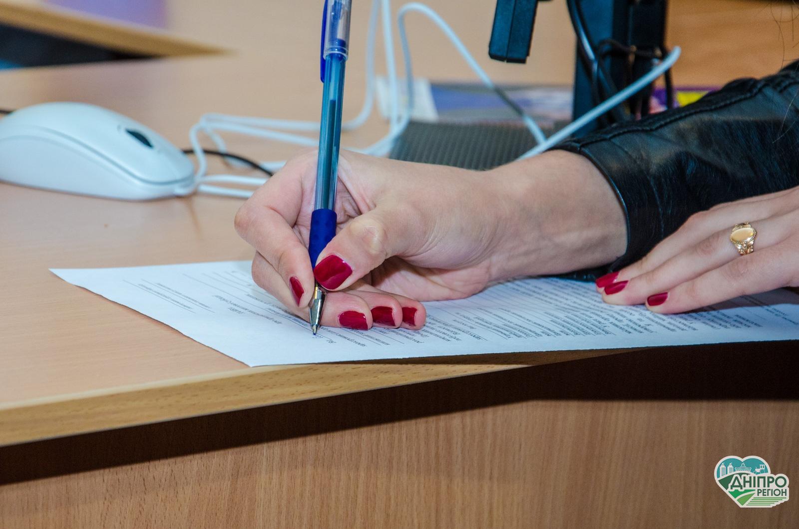 На Дніпропетровщині ЦНАПи  відновили особистий прийом громадян