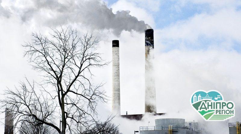 Мешканці Дніпропетровщини у режимі онлайн зможуть моніторити стан повітря