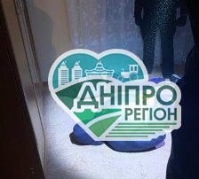 На Дніпропетровщині: затримано злочинну групу, яка напала на фермера