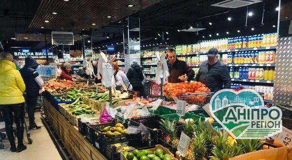Ціни на продукти в Дніпрі: що стало дешевше
