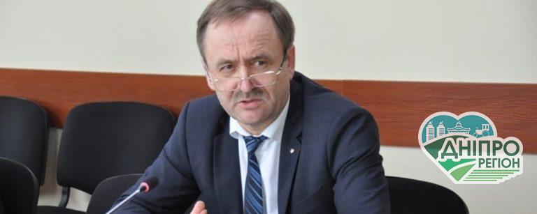 Вісім громад Дніпропетровщини мають шанс почати повноцінну роботу