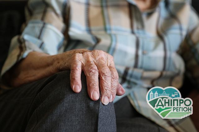В Україні розпочато виплату компенсацій 80-річним пенсіонерам