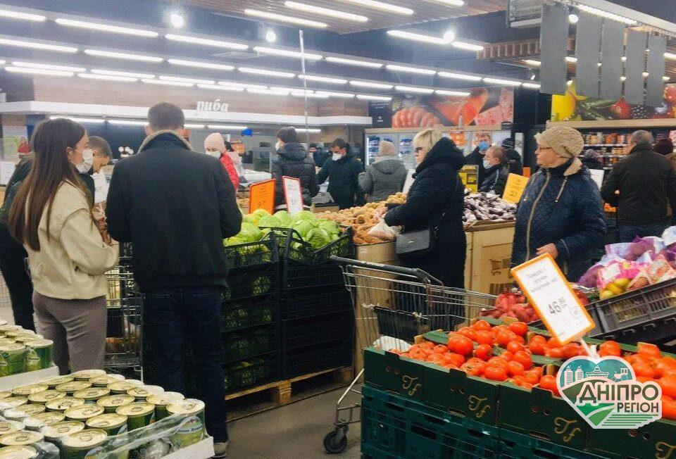 Ціни на продукти в Дніпрі: що подорожчало під час карантину